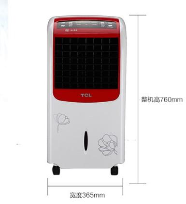 a háztartási légkondicionáló rajongó 冷暖 kettős - rajongó a hűtő a kis mozgó gép