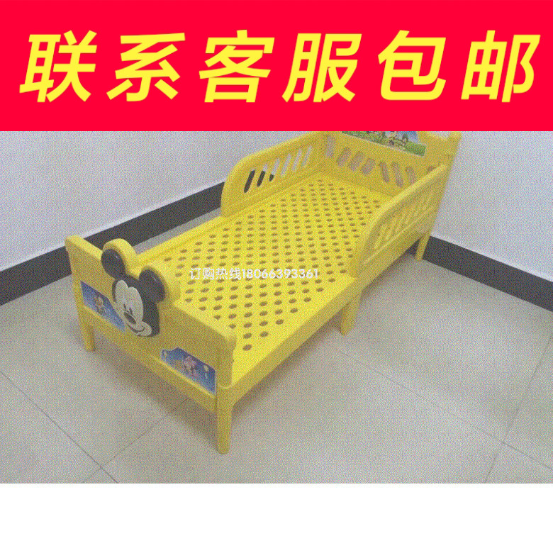 Children's plastic bed, kindergarten cartoon modeling, boys and girls nap, lunch break bed with guardrail, single baby bed