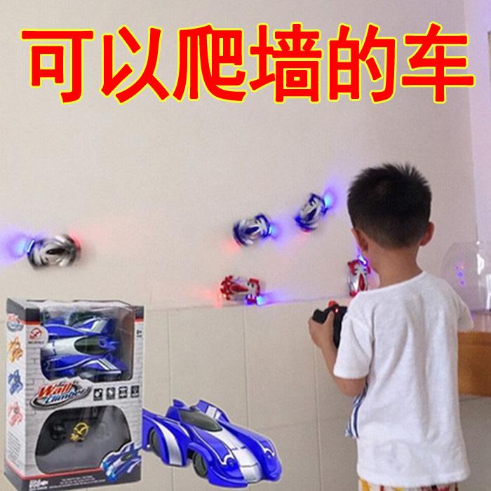 Kinder klettern Junge high - speed - Wand, ferngesteuertes auto aufladen elektrische klettern treiben fahrzeug widerstand