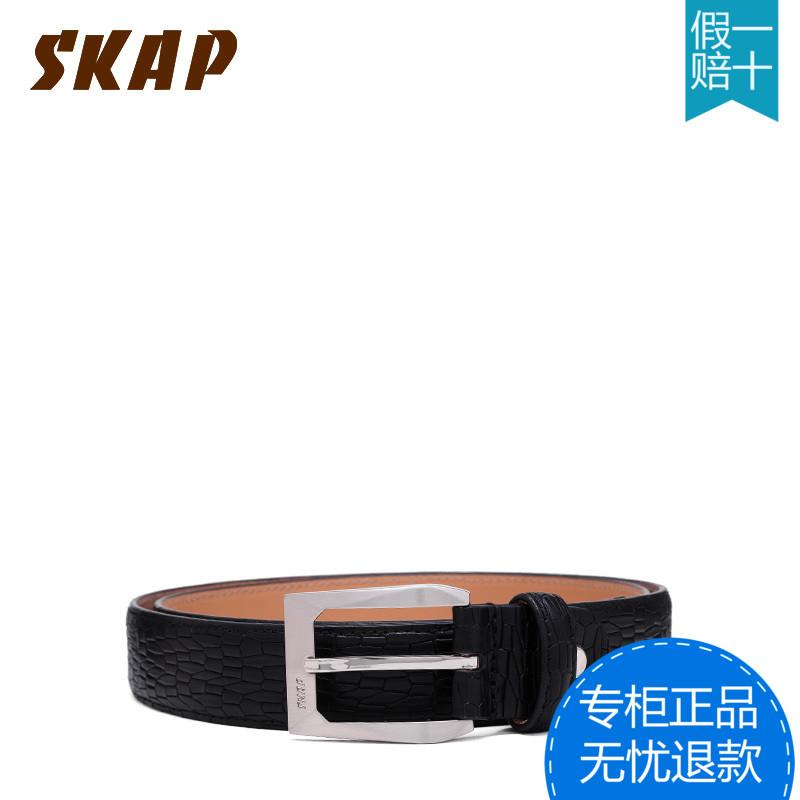 「秋冬新品】SKAP聖伽歩紳士ベルトバックルベルトビジネス牛皮カジュアル針男20625491
