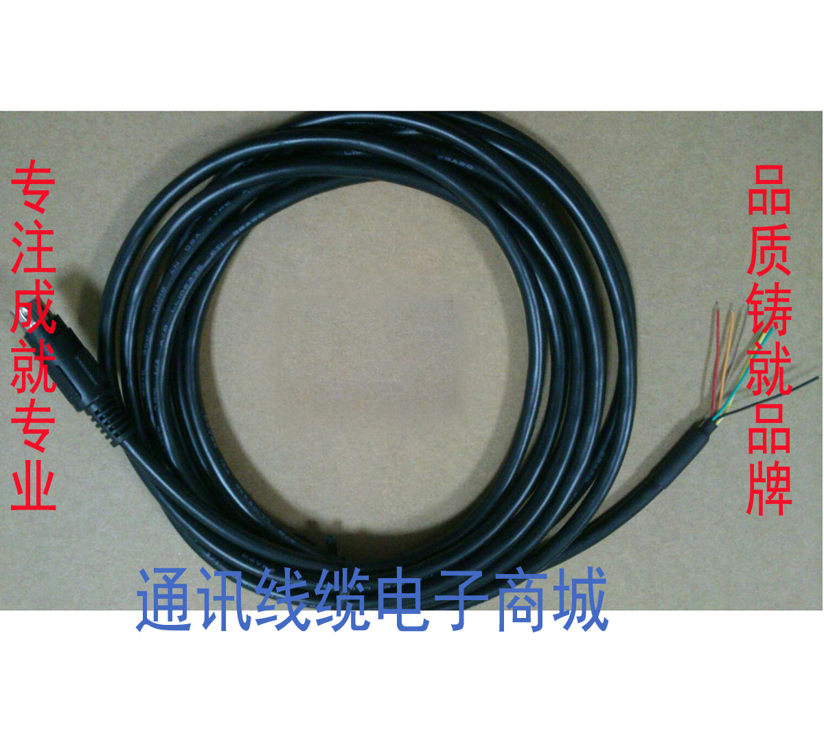 松下GT32タッチパネルと三菱FXシリーズplc接続線AIGT8175通信ケーブル