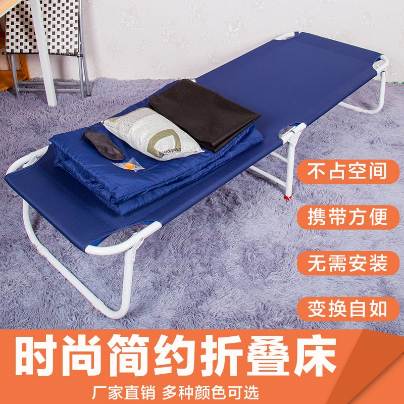 Simple portable folding bed for strengthening iron man, girl, child bed, guardrail, wooden single bed and household small bed
