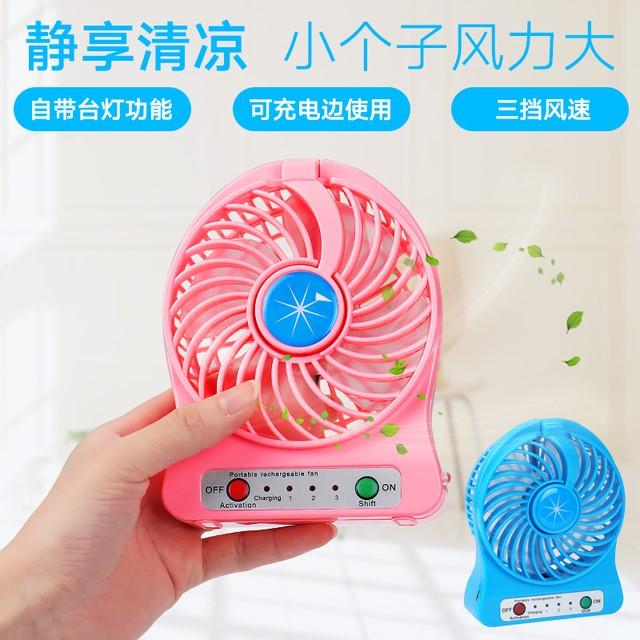 Top charging Mini Mini Fan clip, desktop fan, office dormitory, bed baby stroller