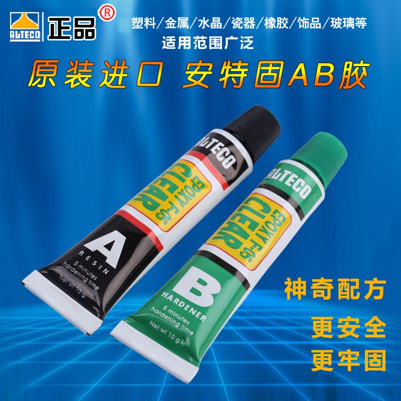 Las importaciones de pegamento transparente adhesivo transparente alteco AB 3-TON de dos hermanos de 6 gramos de alta resistencia a la temperatura