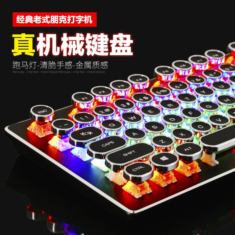 87 axis computer gaming peripherals red mute shaft mechanical keyboard cleaning shaft without black tea set of colorful hand Mini shaft