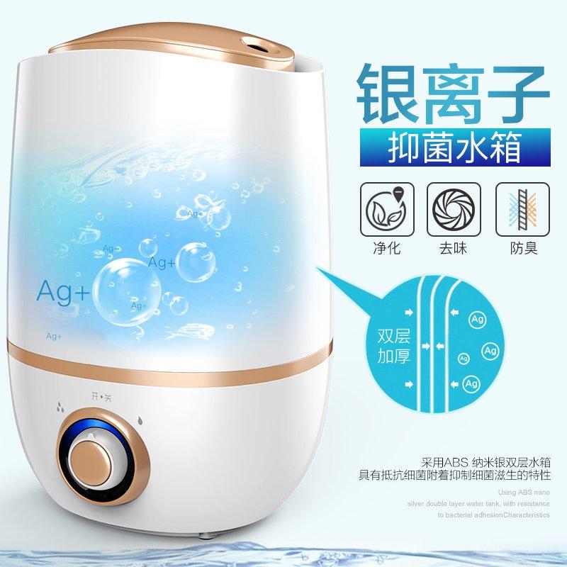 Kapazität der luftbefeuchter Stumm schlafzimmer Büro klimaanlage, reinigung, schlafzimmer - Fan - Maschine