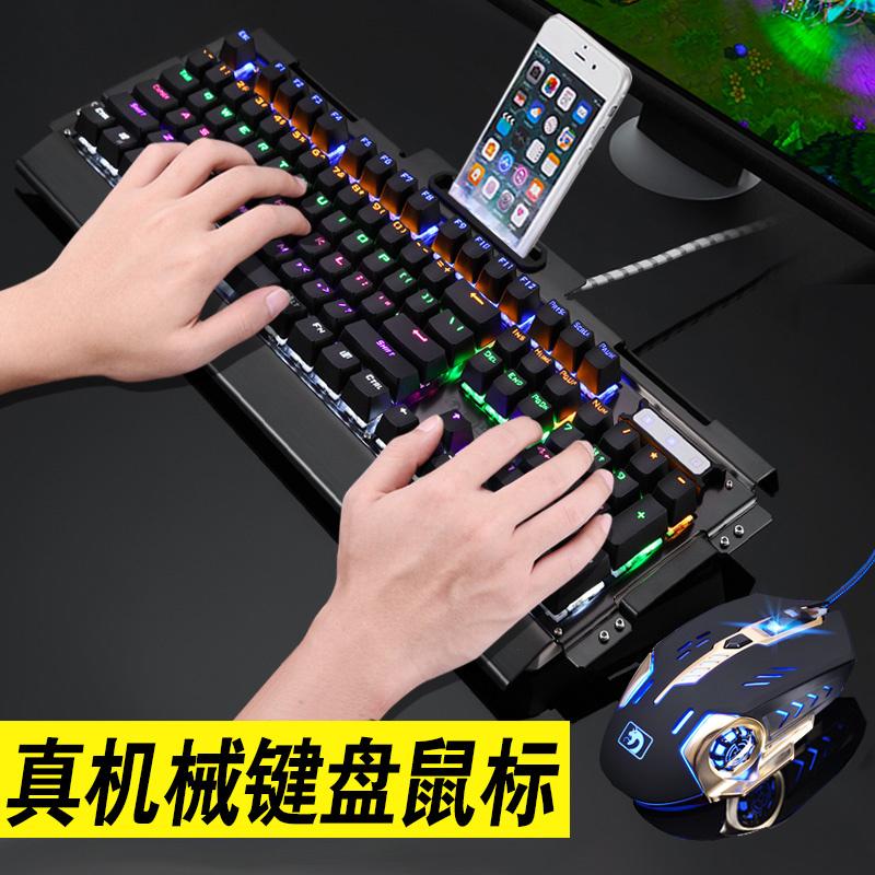 Il nuovo au la tastiera e Mouse Meccanico il Pozzo Nero di tè Verde Asse rivestiti di Asse via Cavo Rosso Asse Wrangler gioco PC, Mouse e tastiera