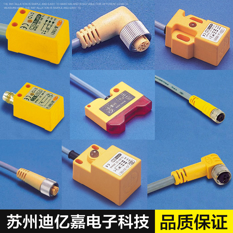 The manufacturer supplies PTC proximity switches, inductance proximity switches, normally open metal proximity switches