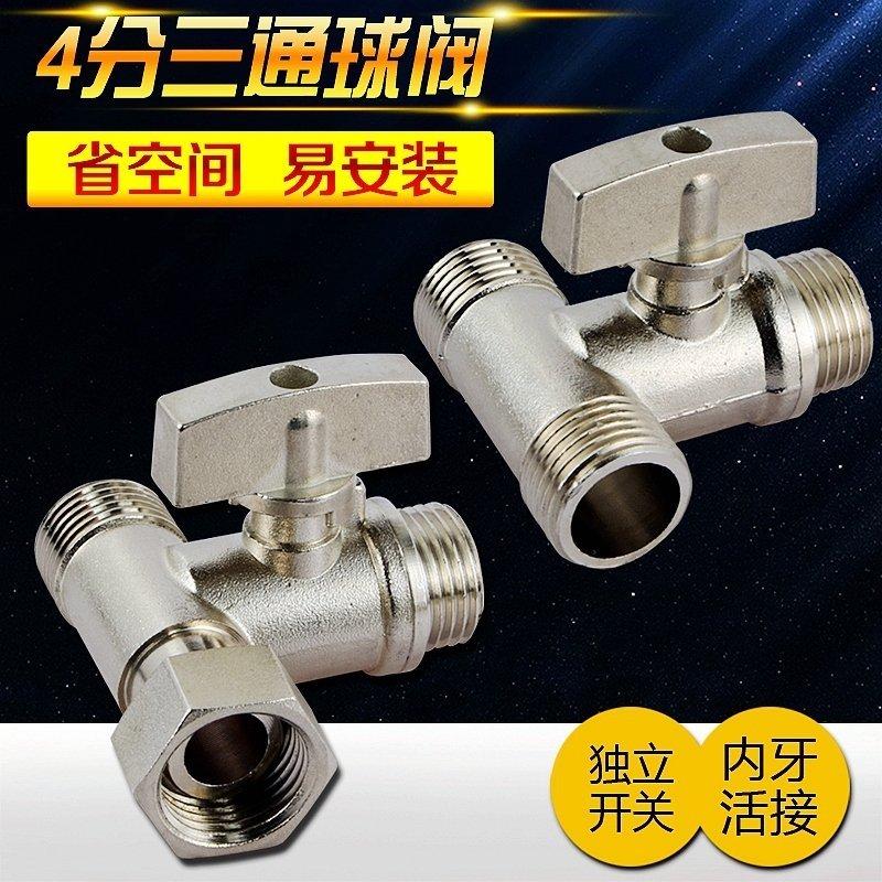 MIT DEM Dreier durchlauferhitzer DAS ventil - ventil MIT kalten und warmen wasserhahn mischung ventil MIT ventil im Wasser