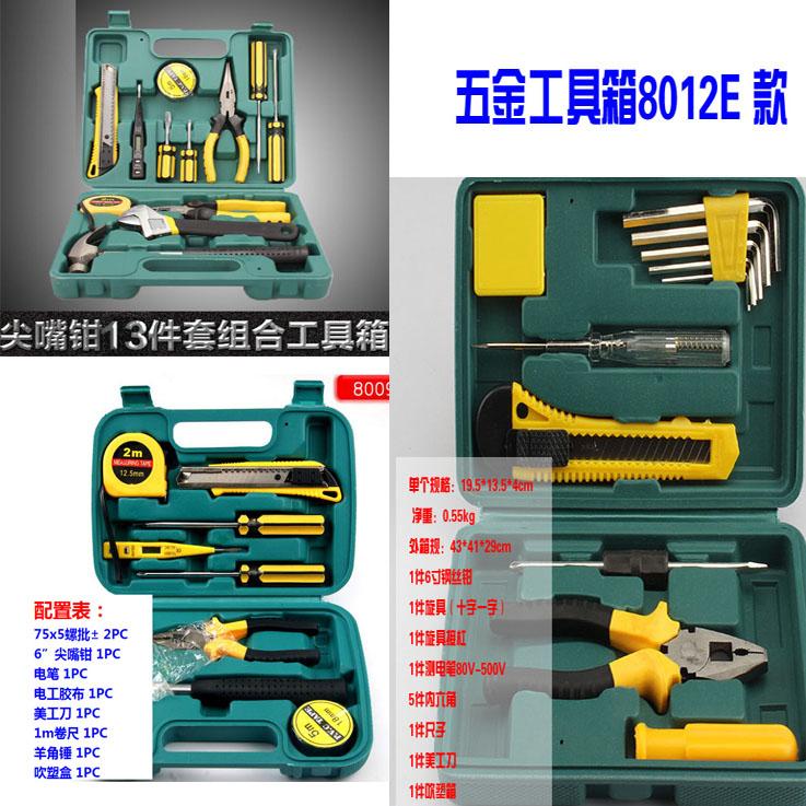 La combinazione di strumenti Hardware del Gruppo elettrico Manuale domestico di Legno rivestiti di Kit di riparazione di strumenti Hardware accusato di esercitazione.
