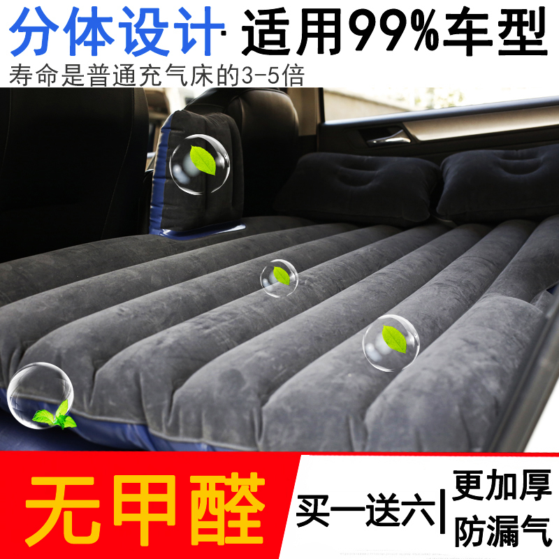 SUZUKI swift vehicle air bed air cushion vehicle car SUV car car rear adult bed mattress