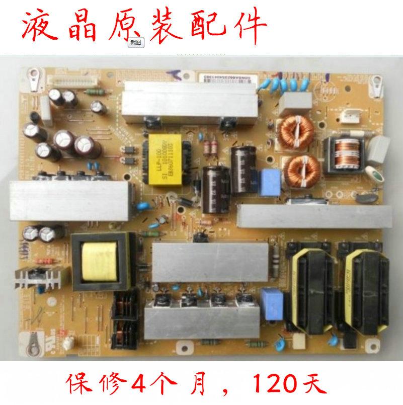 32 - Zoll LCD - fernseher MIT flachbildschirm LG32LD320 macht eine RY3944 hochspannungsleitungen Aufsichtsrat