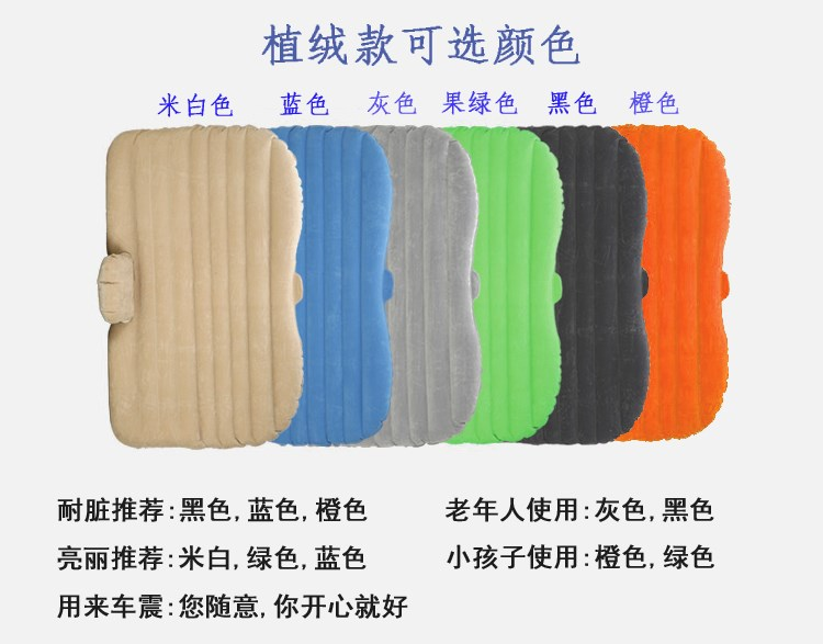 K2 two or three car KIA /K4 wisdom sports car air mattress bed car rear travel car shock bed mattress