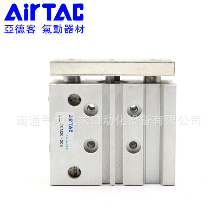 The original AIRTAC three axis cylinder TCM16X125-S.