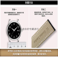 Fit the Longines m watch with L2L4/ phase stainless steel strip and Butterfly Bracelet Watch Strap Watch Strap