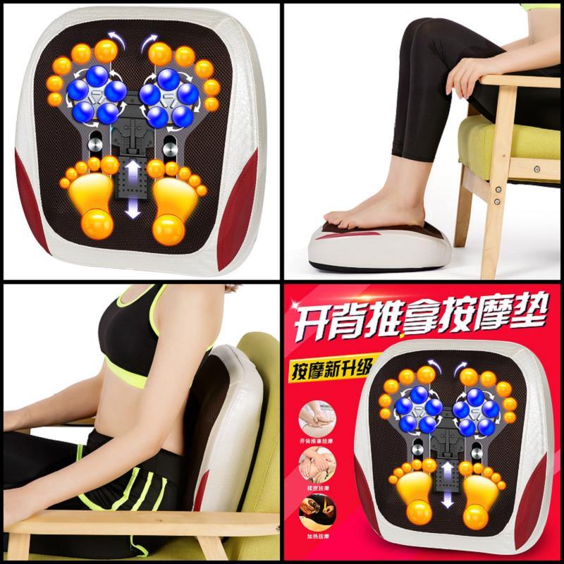 Draak cervicale masseur nek, schouders, benen masseren. Het middel van elektrische massage kussen lichaam massage.