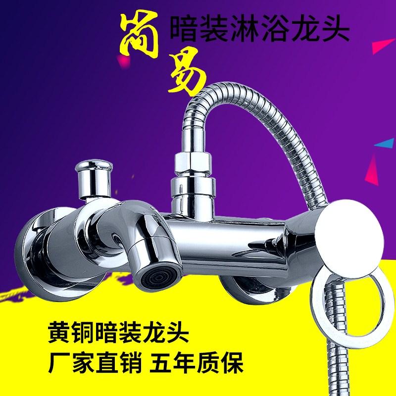 солнечный клапан водоснабжения полностью холодной и горячей воды кран клапан смеситель водонагреватель душ костюм меди душ кран в ванной