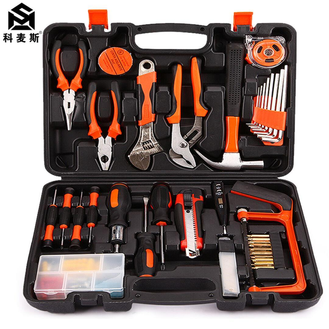 Manual tool set, tool set, hardware kit, Germany