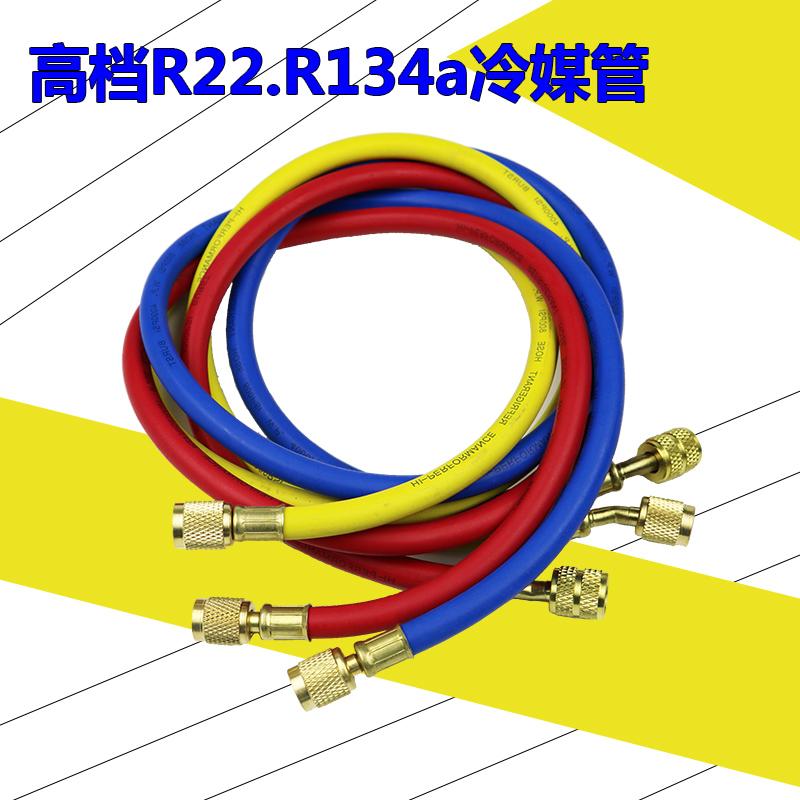 n 44エアコン加液管r134a冷媒加フッ素管雪種類管三色管空調冷凍ツールアクセサリー