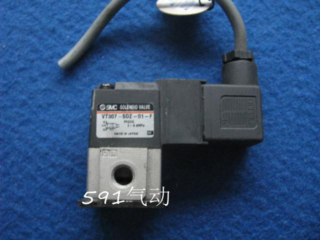 Old! Imported disassemble SMC solenoid valve VT307-5DZ-01