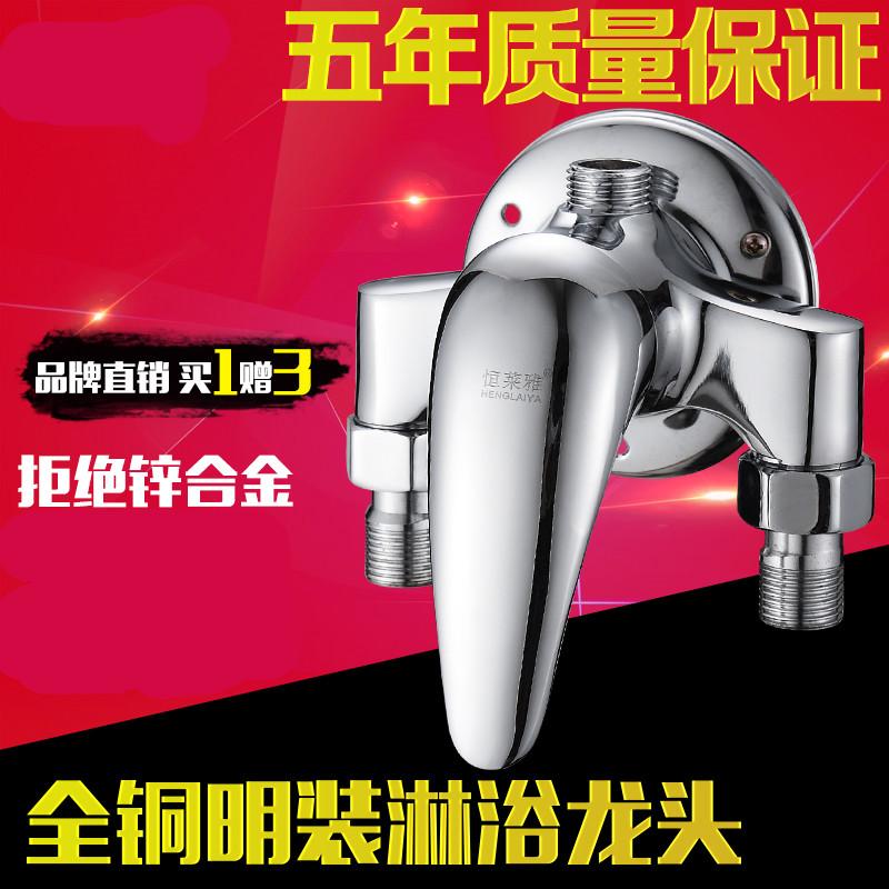 明装混合混じる水弁湯沸かし器電気スイッチ冷熱シャワー蛇口蛇口じょうろスーツ浴室