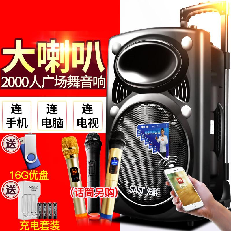 Lautsprecher - hochleistungs - tragbaren bluetooth - Rod Square dance - sound - lautsprecher Hammond - sound professionelle Sprecher externe