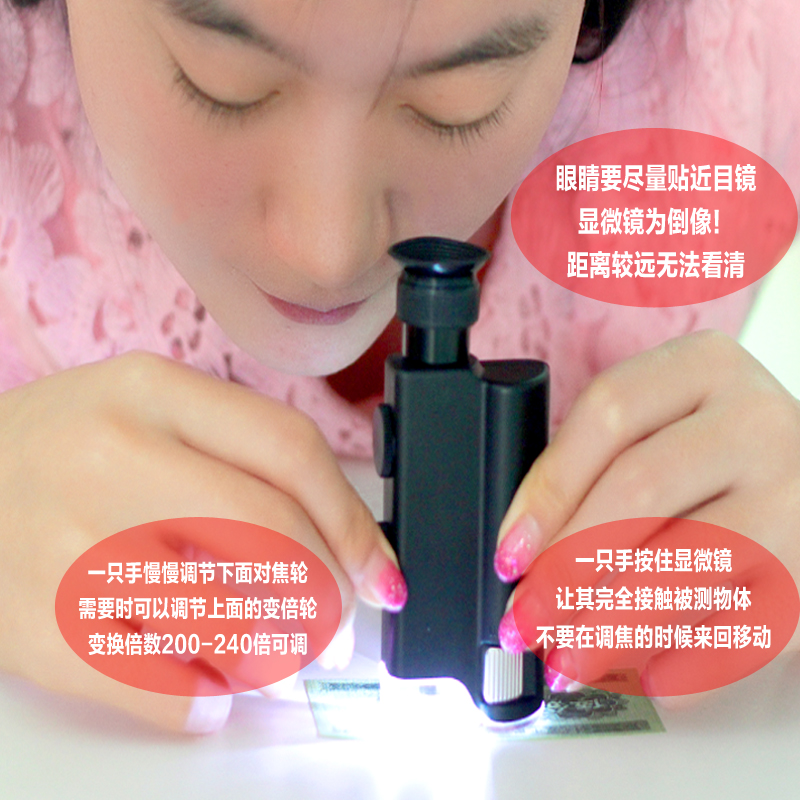 High definition 200/1000 times digital microscope electronic maintenance magnifying mirror identification USB link mobile computer
