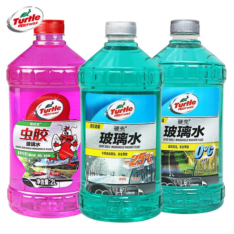 龟牌冬不凍型自動車ガラスワイパー水車で水で洗浄に霜に精通して清潔剤- 25-40