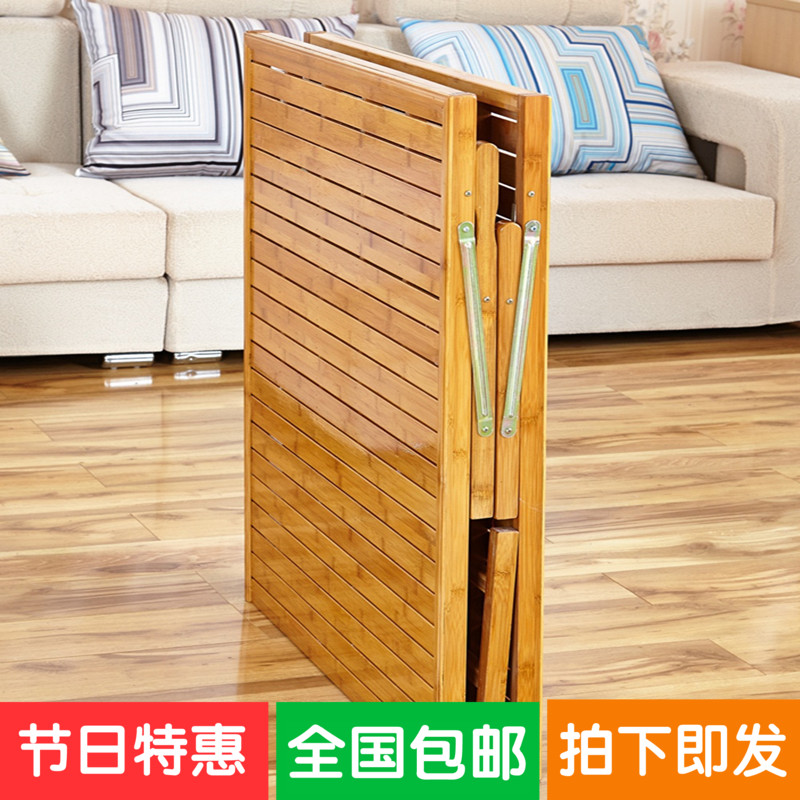 Folding bed, home single bed, lunch break bamboo bed, 1.2 adult 1.5 meters solid wood plate simple children's bed