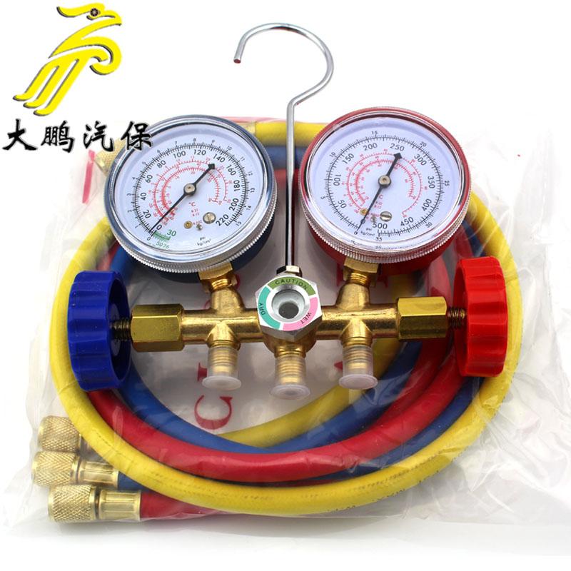 R12 refrigerant meter, snow meter, fluorine meter, automobile air conditioner, refrigeration tool, R22R502 copper