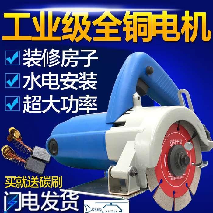 Elektro - schneidemaschine, die einmal installiert, wände staubfreien wasserkraft - PROJEKT die konkrete Mauer