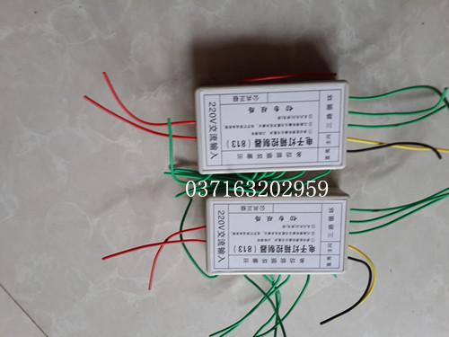 8+5 controller 13 electronic light box controller