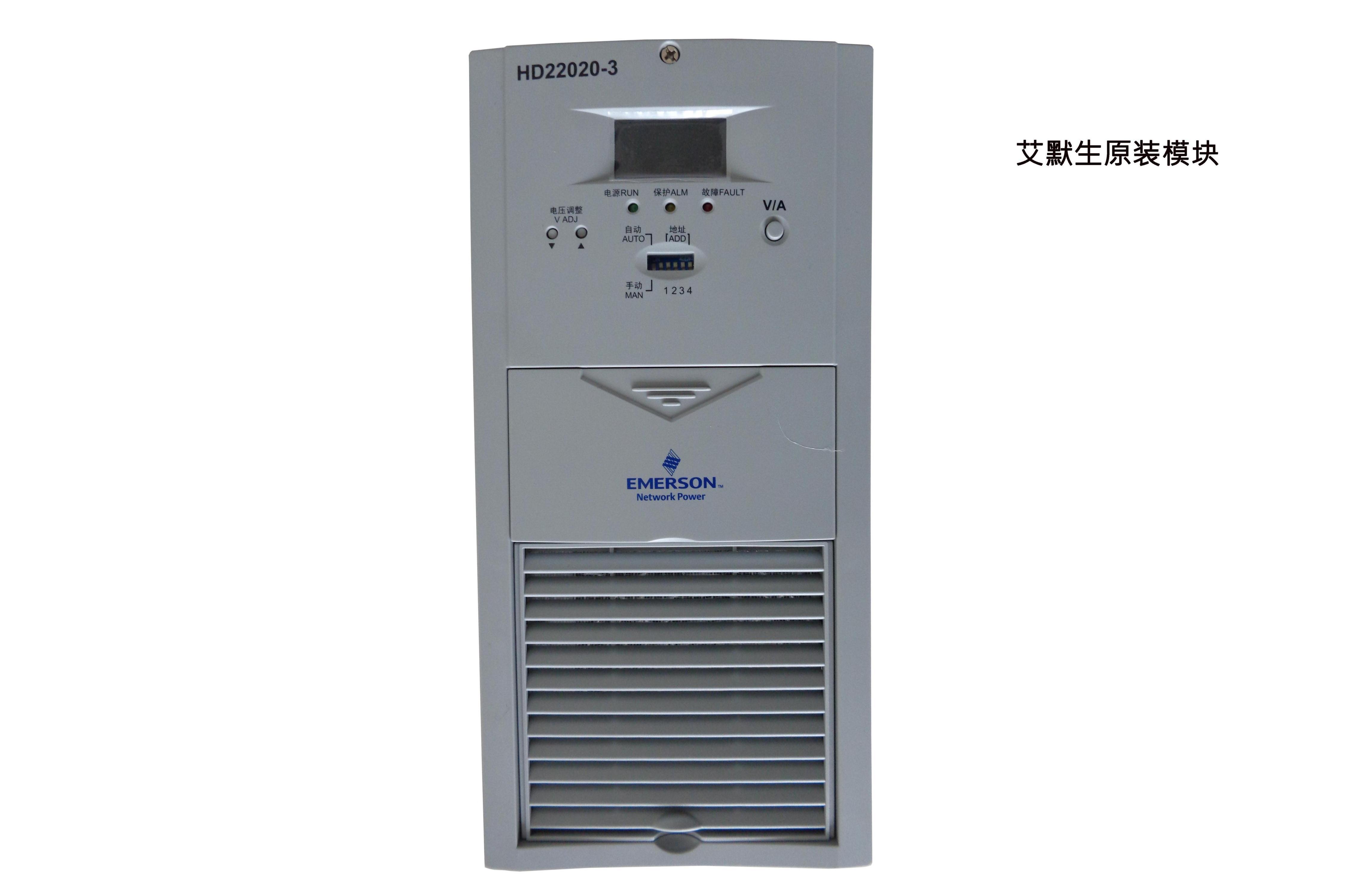 El precio de venta directa] módulo de carga HD22020-3 Emerson, módulo de fuente de alimentación de corriente continua HD22020-3