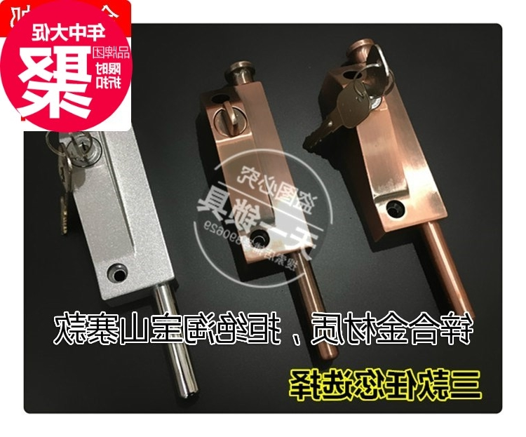 Glass door lock spring bolt lock rotating bolt lock lock lock lock landing bag mail