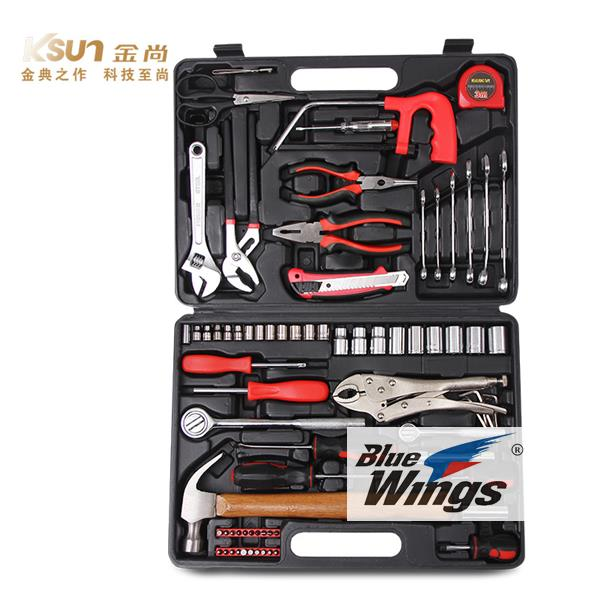 Jin Shang family tool kit, hardware toolbox, electrician manual car repair kit combination tool kit