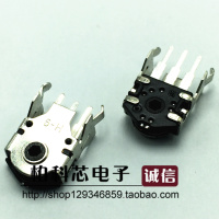 9MM mouse encoder mouse wheel encoder accessories