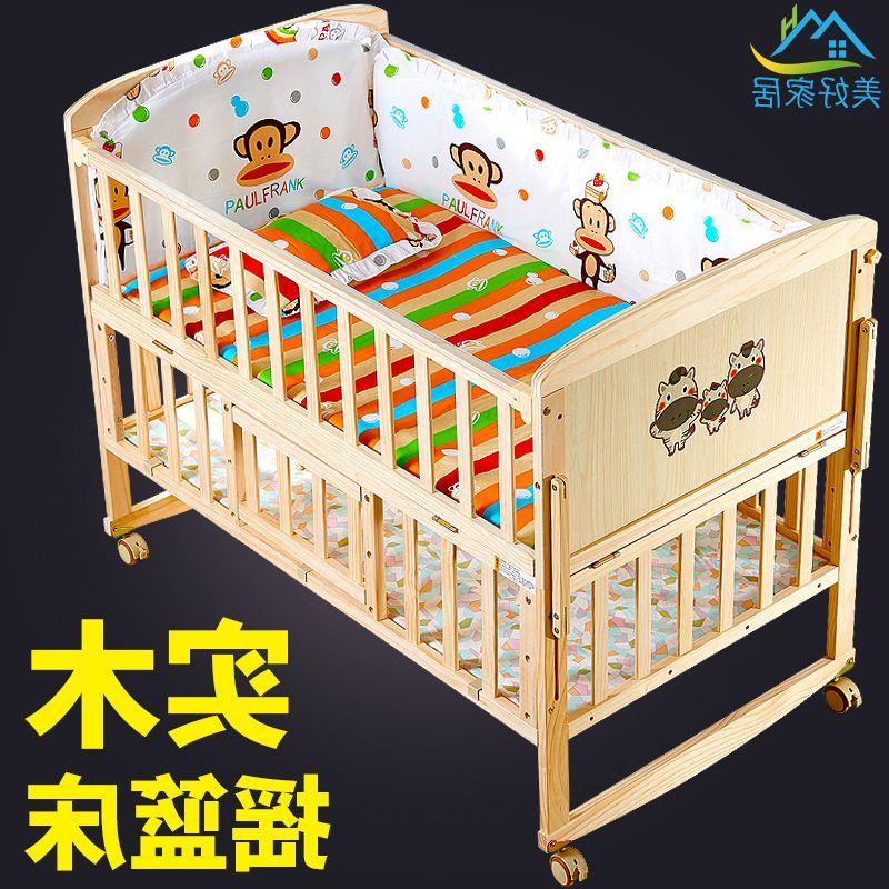 ベビーベッド木造赤ちゃんベッド無漆小bb新入生児童折りたたみ帯フーブが移動する切り替えベッド