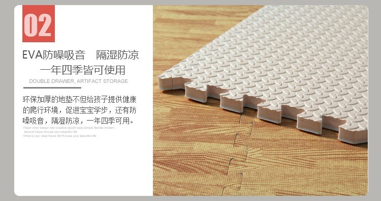 The bedroom carpet mats on environmental noise floor crawling cushion can cut the tatami mats and thickened stitching