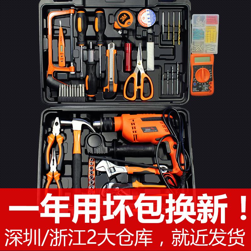 IL gruppo di Famiglia di Legno rivestiti di strumenti Hardware Multi - funzione degli attrezzi manutenzione Insieme completo del trapano elettrico