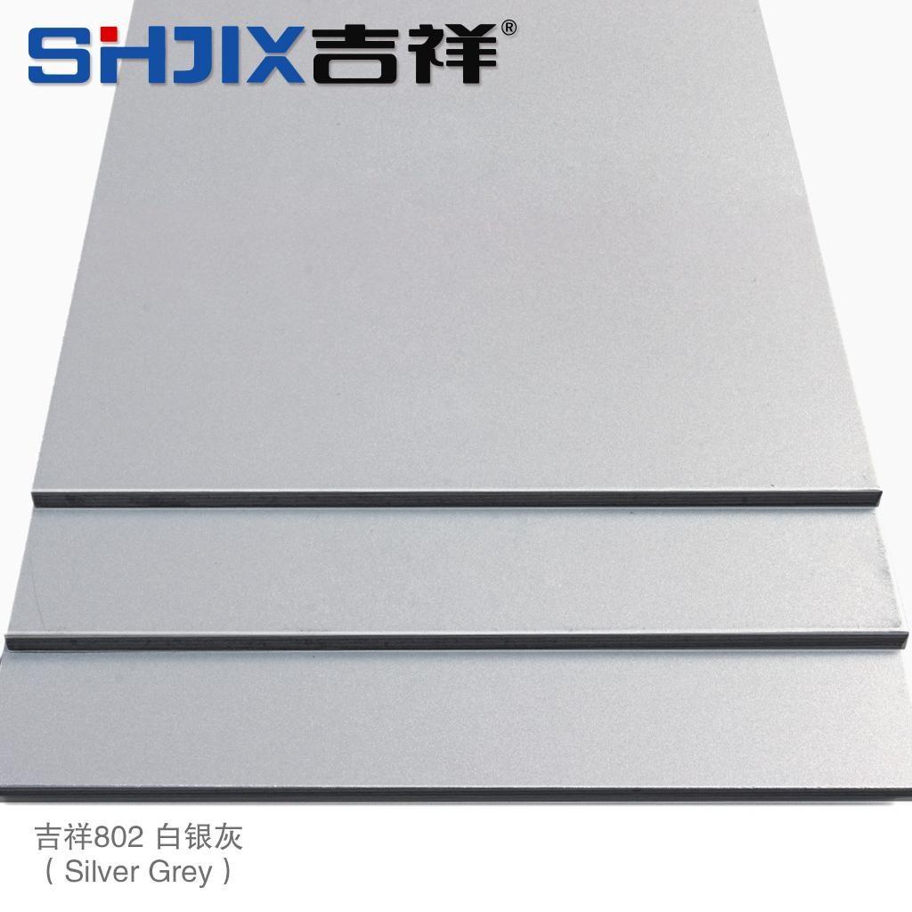 алюминиевые 4mm25 провод серебро серый внутренние стены внешние вывески дверь навесной стены сухой висит лист рекламы