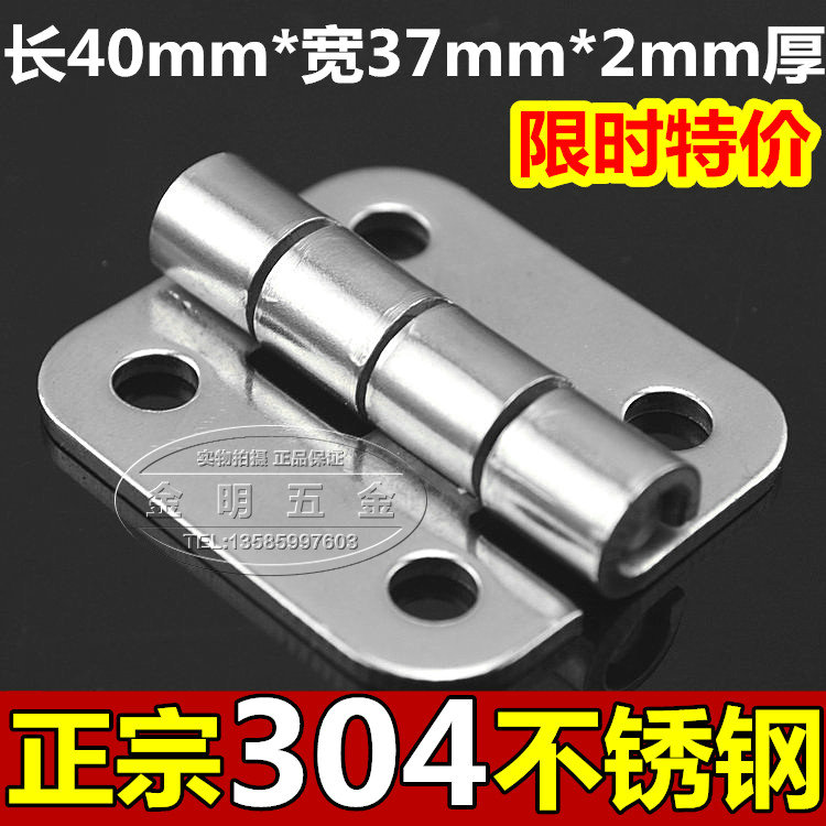 304 stainless steel hinge electric cabinet hinge 1.5 inch hinge 40*37*2 thickening small hinge industrial equipment hinge