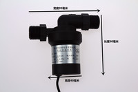 Pump 12V solar gas electric water heater household pipeline booster pump hot water pipe domestic water booster