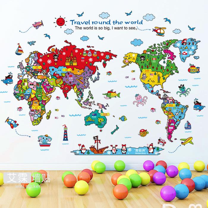 圖片色特大可移除墻貼動物世界地圖兒童房臥室幼稚園家墻裝飾貼畫貼紙