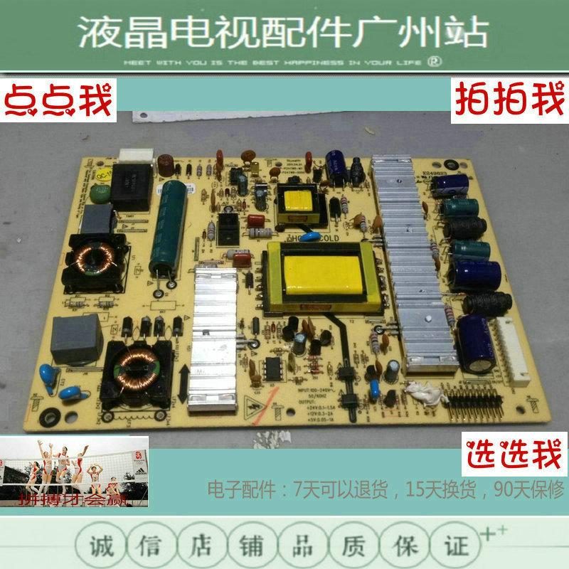 - tronic 24E15HR26 lcd tv moč odbor digitalne matično ploščo my104 logično vezje za visokotlačne krožnik.