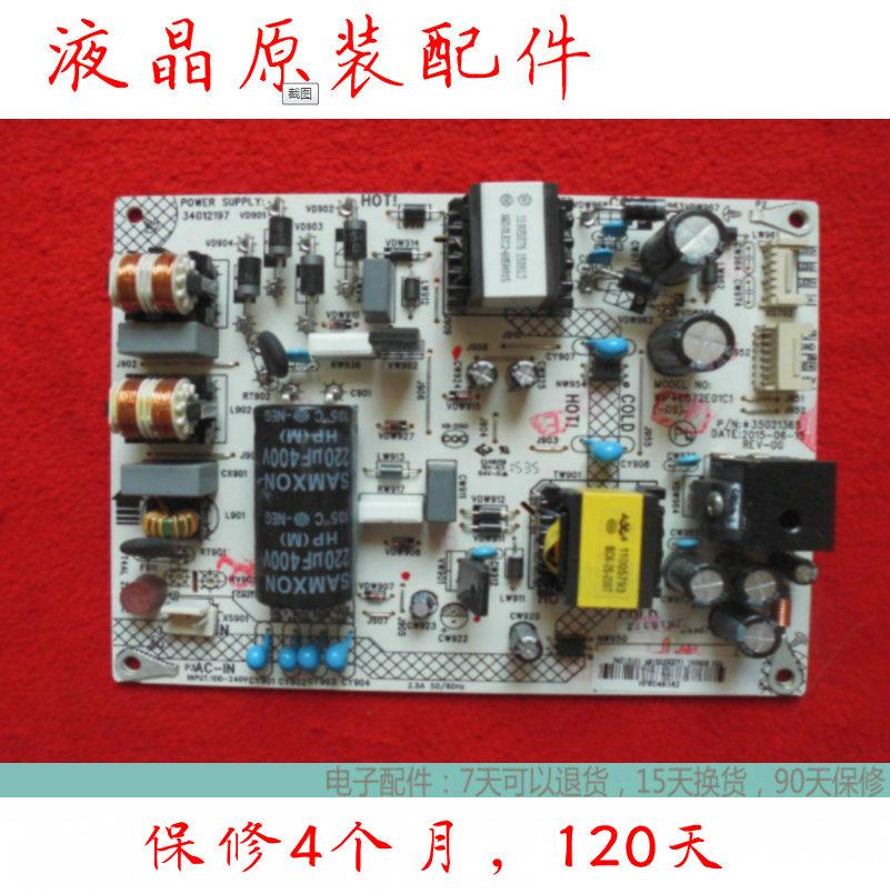 43 - Zoll - LCD - TV konka LED43E330U - Aufsichtsrat zusammen BBY150 hochspannung stromversorgung - Vorstand