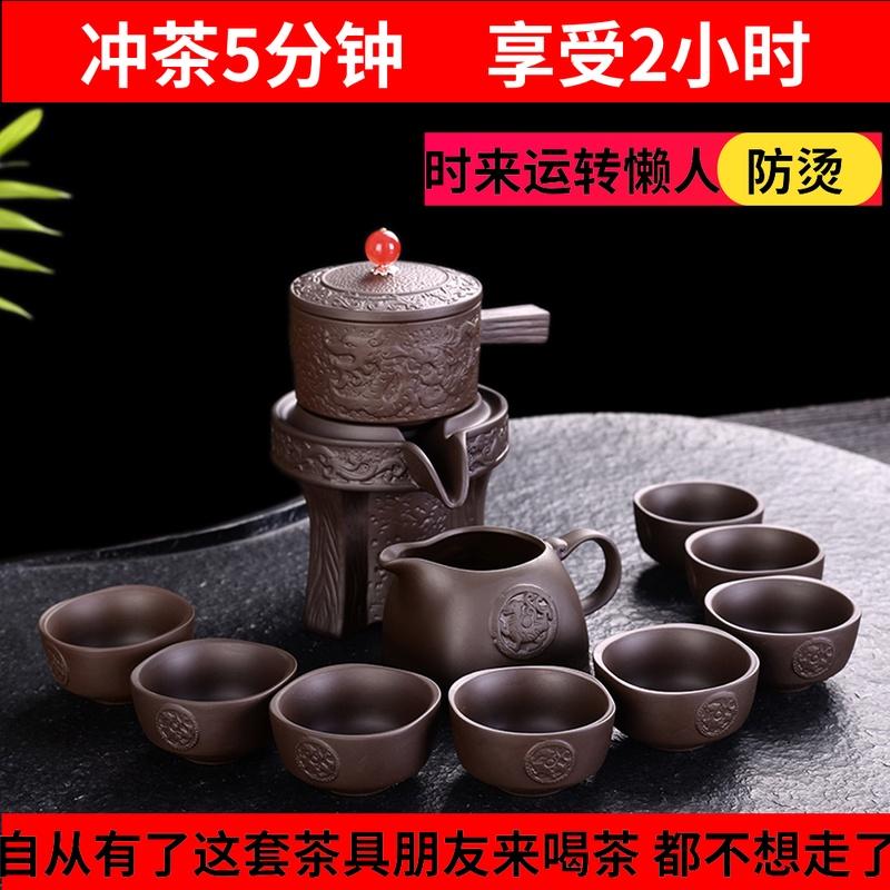 紫砂半自动石磨功夫茶具套装懒人茶杯防烫整套礼品泡茶器时来运转