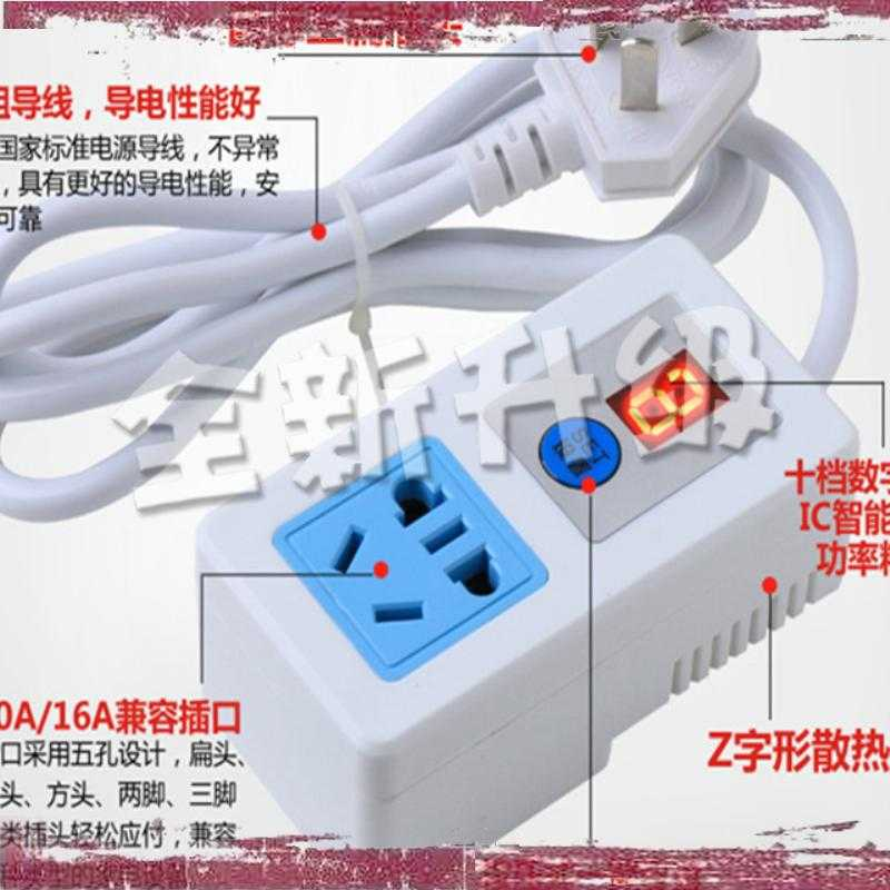 With the line of high-end atmosphere converter dormitory dormitory transformer transformer power socket board artifact