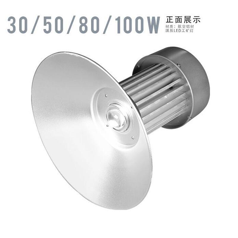 Lampe à del 50W200W lampe usine atelier lustre lampe del d'éclairage de plafond de l'entrepôt