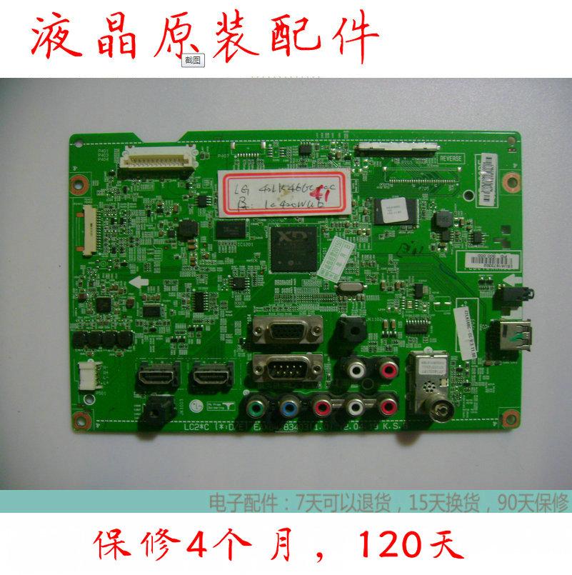32 - Zoll - LCD - fernseher LG32LT360C-CA macht die BBY621 konstanten Strom in hochspannung - Aufsichtsrat.