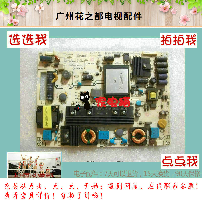LED42K11P42 tums lcd - panel / el / styrelsen / l LF2175 högspänning.